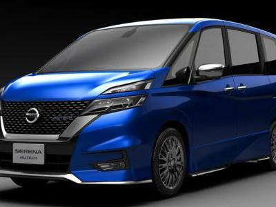 Nissan's Getting Serious About Its Autech Sub-Brand In Japan