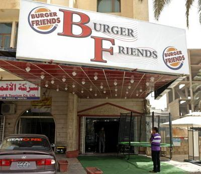 14 of the craziest knockoff fast-food chains from around the world