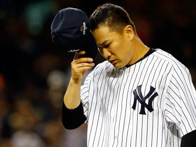 Masahiro Tanaka injury update: Yankees pitcher placed on DL with strained hamstrings