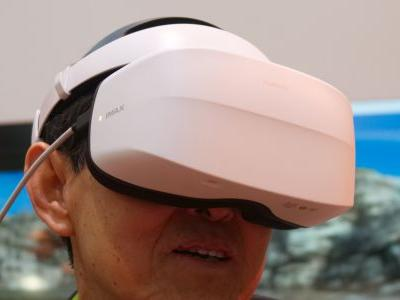 First look: Huawei VR 2