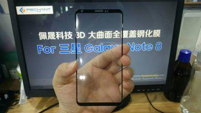 Photo leaks show off the Infinity Display on the Galaxy Note 8