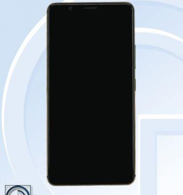 The Vivo X20 UD and its embedded fingerprint scanner is coming soon