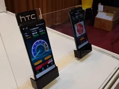 HTC U12+ Will Be HTC's Only Flagship This Year
