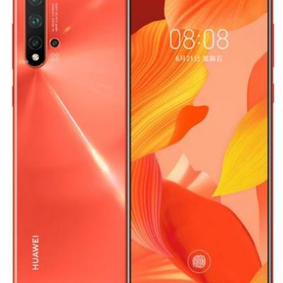 This is the Huawei Nova 5 Pro