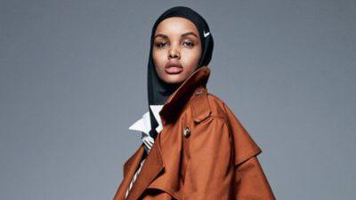 Muslim Model Halima Aden Covers the July 'American Beauty' Issue of 'Allure'