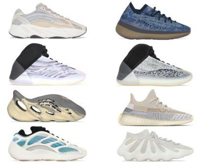 Check out the Rumored adidas YEEZY March 2021 Release Lineup