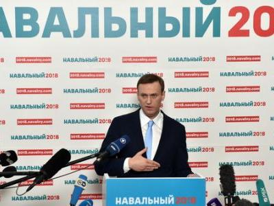 Russian Opposition Leader Barred From Running Against Putin In 2018