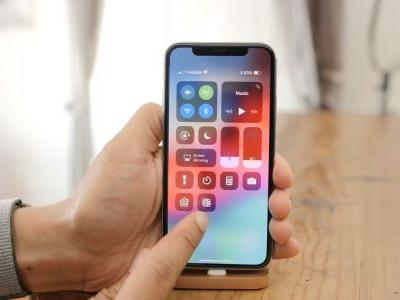 IOS 12: How to use the Control Center scan QR code shortcut on iPhone