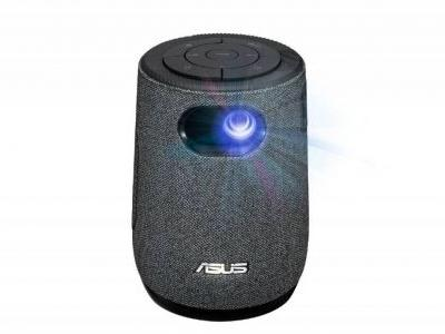 ASUS ZenBeam Latte projector is as portable as a cup of coffee