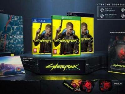Cyberpunk 2077's Box Art and Special Edition May Have Just Leaked