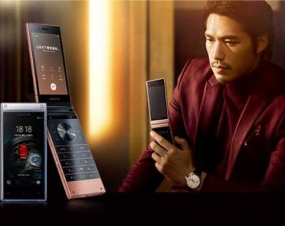 Samsung W2019 flip phone price could eclipse flagship phones