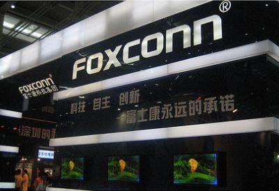 Foxconn confirms Apple and Dell joining consortium of bidders for Toshiba's chip business