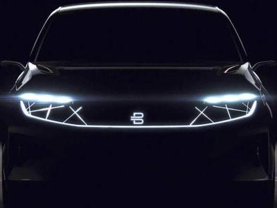 Chinese Startup Teases Byton EV For CES