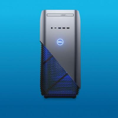 Check Out the Sleek New Dell Inspiron 5676 Gaming PC