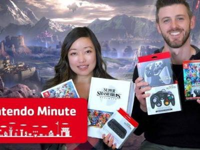 Super Smash Bros Ultimate Gets Unboxing Video From Nintendo