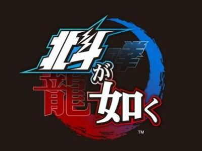Hokuto ga Gotoku Gets Delayed in Japan and Asia