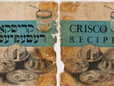 How A Corporation Convinced American Jews To Reach For Crisco