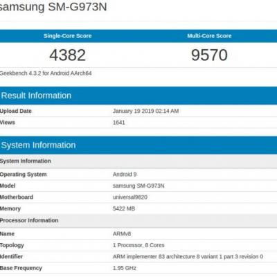 Exynos Galaxy S10 Variant Benchmarked With Better-Than-Expected Score