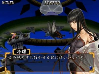 Sengoku Cannon Announced for Switch