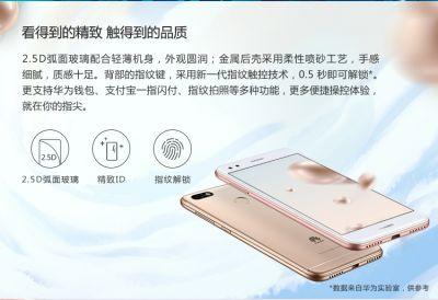 Huawei Debuts Enjoy 7 With 3GB RAM, Snapdragon 425 For $162