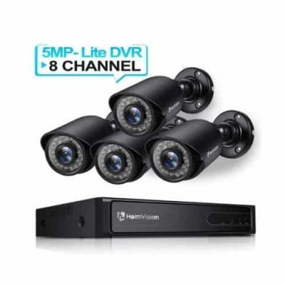 Security Camera System Giveaway