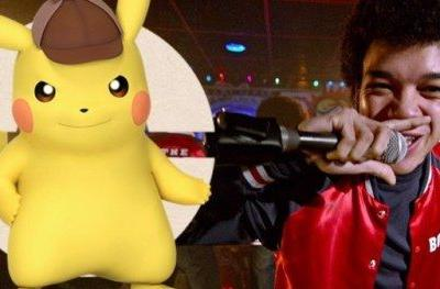 Detective Pikachu Lands The Get Down Star Justice SmithThe Get
