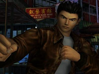 Leaked Shenmue HD Remaster Release Date Confirmed By Sega
