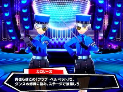 New Persona 5: Dancing Star Night Gameplay Trailer Shows Dancing Mode