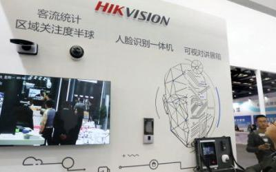 Chinese school installs facial recognition cameras to monitor students