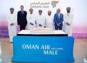 Oman Air Relaunches Flights To The Maldives