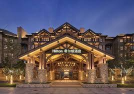 Hilton Wen'an Hotel opens in Hebei Province in China