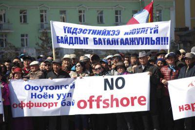 Mongolians protest over alleged theft of government funds