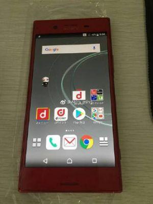 Leak: Images Of The Red-Colored Sony Xperia XZ Premium