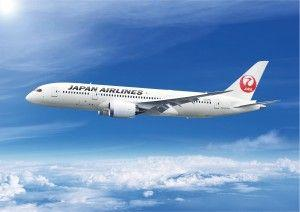 Boeing, Japan Airlines Announce Order For Four 787-8 Dreamliners