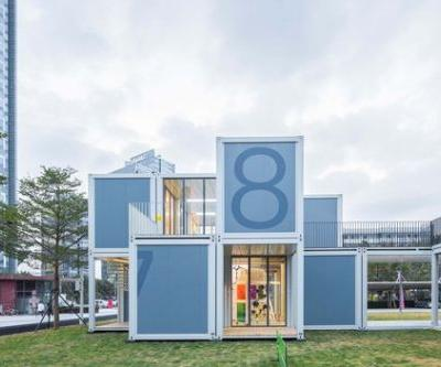 Plugin Learning Blox / People's Architecture Office