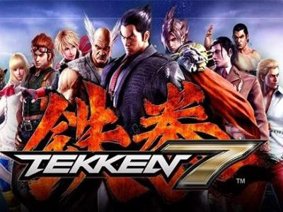 Tekken 7's First Anniversary Comes With Lots of Free DLC