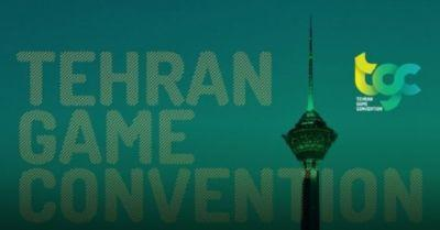 Tehran will host its first regional Middle East game conference
