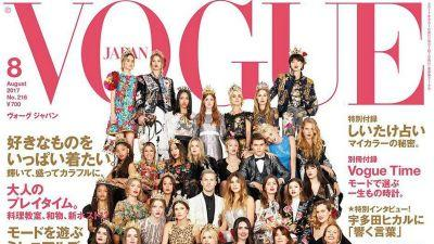 Must Read: There Are 67 Models on 'Vogue' Japan's August Cover, 48 Hours With Donatella Versace