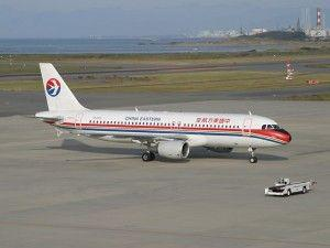 Allegation by Indian against China Eastern Airlines