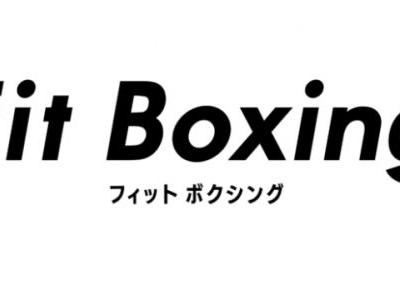 Fitness Boxing Coming to Nintendo Switch