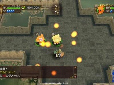 Chocobo's Mystery Dungeon: Every Buddy! Will Arrive in Japan in March