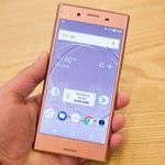 First Sony Xperia XZ Premium benchmark results show great promise