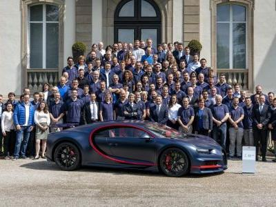 100th Bugatti Chiron Cost R42 Million And Looks Cracking
