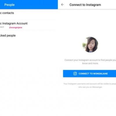 Facebook Messenger May Add Option To Sync Instagram Account