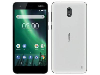 Nokia is gearing up to launch a new affordable smartphone