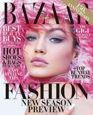 Gigi Hadid Is Our June/July 2017 Cover Star!The top model opens