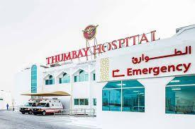 Thumbay Group to carry out 'Thumbay Medical Tourism Meet' in Dhaka on August 5