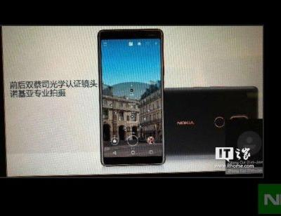 Images & Specs of Nokia 7 Plus, the first Nokia with 18:9 display, Dual-Lens Zeiss Camera leak now
