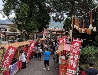 A Festival Celebrates The Legendary Japanese Brushes of Kumano