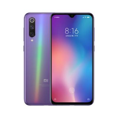 Xiaomi Mi 9 SE Is World's First Snapdragon 712-Powered Smartphone